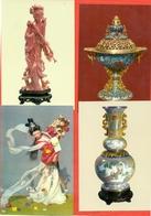 China 1964.China Art And Craft. A Set Of 12 Post Cards.Rare! - China