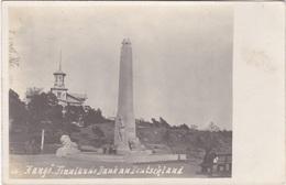 Alte Ansichtskarte Aus Hangö -Finnland Dank An Deutschland- - Finlande