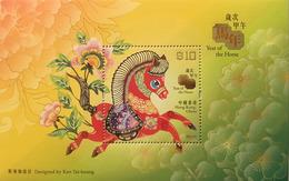 A9 Hong Kong - 1997-... Région Administrative Chinoise