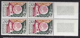 N° 1334 Journée Mondiale Du Théatre: Un Bloc De 4 Timbres Neuf Impeccable - Unused Stamps
