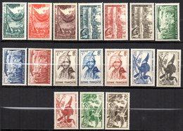 Col10    Guyane  N° 201 à 217  Neuf X MH Cote : 53,00 Euro Cote 2015 - French Guiana (1886-1949)