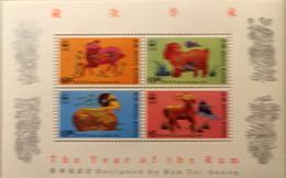 A27 Hong Kong Block 16 - Hong Kong (...-1997)