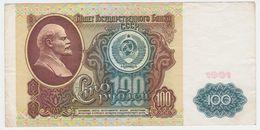 Russia P 242 - 100 Rubles 1991 - VF - Russia