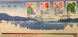 A52 Hong Kong - 1997-... Région Administrative Chinoise
