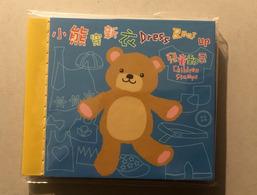 A57 Hong Kong Bear RARE - 1997-... Région Administrative Chinoise