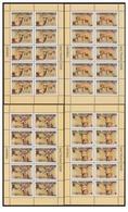 WWF W.W.F. Tajikistan MNH Bactrian Deer Perf Sheetlets 2009 - Unused Stamps