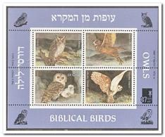 Israël 1987, Postfris MNH, Birds, Owls - Israël