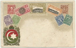 Greece 1897 Crete Postal Card  With Last Ottoman Flag - Crète
