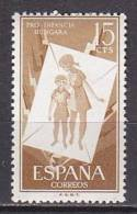 PGL AE350 - ESPANA Yv N°892 * - 1931-Hoy: 2ª República - ... Juan Carlos I