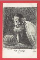 LE JUIF AU BABA VERS 1880 DESSIN D ALPHONSE LEVY JUDAISME ALSACIEN ASHKENAZE ALSACE JUDAICA JUIF - Judaísmo