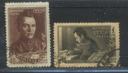 USSR 1951 Michel 1555-1556 25th Death Anniversary Of Furmanov Used - 1923-1991 URSS