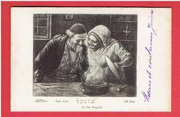 LE BON KOUGUEL VERS 1880 DESSIN ALPHONSE LEVY JUDAISME ALSACIEN ASHKENAZE ALSACE JUDAICA JUIF - Judaísmo