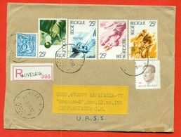 Belgium 1988.Bicycle.Sport. Registered Envelope Passed The Mail.Stamps From Block. Complete Series. - Belgium
