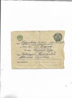 Brief Von Moskau Nach Geprechue   1935! - 1923-1991 UdSSR