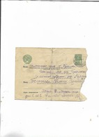 Brief Von Moskau Nach Geprechue   1938! - 1923-1991 UdSSR