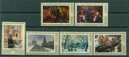 URSS 1975 - Y & T N. 4167/72 - Tableaux De Peintres Soviétiques - 1923-1991 USSR