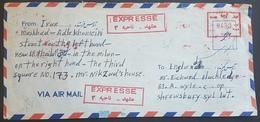 E11va - Iran EXPRESS Letter - Matric Cover Sent From Mashhad To England Stamped 43R - Rare - Iran