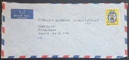 E11va - Qatar 1989 Air Mail Cover Franked 1/50 R - Qatar