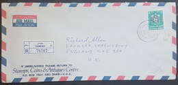 E11va - UAE Hamdan 1990 Registered Air Mail Cover Sent To England Franked 5 Dhs - Emirats Arabes Unis