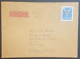 E11va - UAE Dubai 1979 Air Mail Cover Sent To England Franked 90f - United Arab Emirates