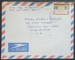 E11va - Kuwait 1979 Air Mail Cover Sent To UK Franked Anti-Apartheid 80f - Kuwait