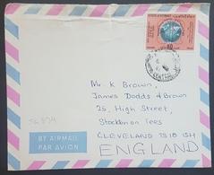 E11va - Kuwait 1984 Air Mail Cover Sent To UK Franked Opec 80f - Kuwait