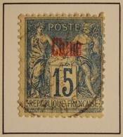 1894 -  CHINE Y&T 6 Type Sage (ex-colonies Et Protectorats) Oblitéré - Chine (1894-1922)