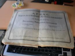 Atlas Kraljevine Ugoslavije  1939 Svaka Banovina Posebno - Geographische Kaarten