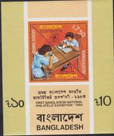 MNH * - BANGLADESH. 1984. BANGLAPEX 84. EXPOSICION FILATELICA NACIONAL YVERT BLOC FEUILLET N°11 - Bangladesh
