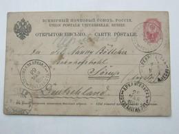 1884 ,   Klare Stempel Auf Ganzsache Nach Deutschland - 1857-1916 Empire