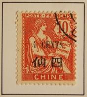 1907 -  CHINE Y&T 76 Type Mouchon   (ex-colonies Et Protectorats) Oblitéré - Chine (1894-1922)