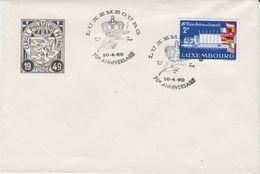Luxemburg 1960 Foire Internationale 1v FDC (41186) - FDC