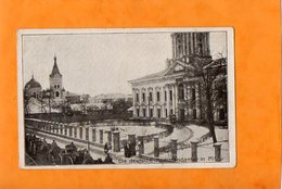 MITAU - JELGAVA -  DIE DEUTSCHE KOMMANDANTUR  -   2 Komp. Res. Inf. Reg.  N° 224  -  Juillet 1916 - Lettonie