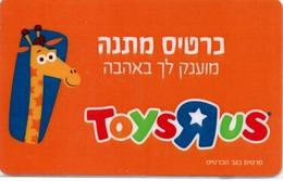ToysRus Carte Cadeaux Magnétique Israël  Gift Card (G 418) - Israel