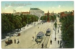 LATVIA : RIGA - ALEXANDER BOULEVARD - Lettonie