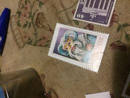 UNGHERIA ALLEGORIE - Stamps