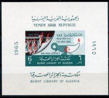 Yemen Arab Republic, 1965, University Library Fire In Algeria, MNH Imperforated, Michel Block 36 - Yemen