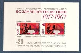 République Démocratique Allemande, Bloc Feuillet N° 21, Exposition Philatélique à Karl Marx Stadt - [6] République Démocratique
