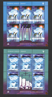 Belarus 2011 -3 S/s MNH. Protection Of Polar Areas. Penguin Bear Manchot Ours Polaire Ijsbeer. Biélorussie/Wit-Rusland. - Preserve The Polar Regions And Glaciers