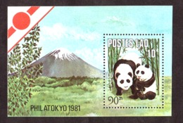 Pandas - BF N° 66 Neuf ** Du Laos - 1981 - Expo Phila Tokyo - Ours
