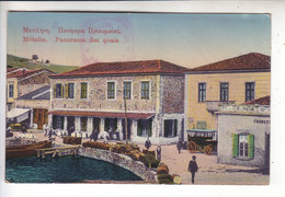 Sp- GRECE - METELIN - Panorama Des Quais - Cachet - 1915 - Griechenland