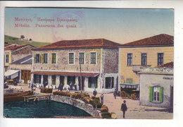 Sp- GRECE - METELIN - Panorama Des Quais - Cachet - 1915 - Grecia