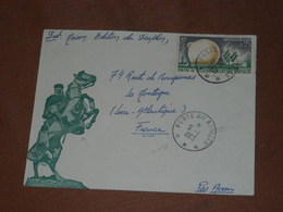 """ENVELOPPE Cachet """"POSTE AUX ARMEES"""" Par Avion 05/01/1963. SPAHIS A CHEVAL - Storia Postale"""
