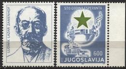 Ludwig Lazarus Zamenhof ESPERANTO - 19888 - Yugoslavia - MNH  + Label Cinderella Vignette - Esperanto