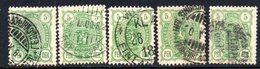 R454 - FINLANDIA 1889 , Cinque Valori Usati Con Diversi Annulli - Gebruikt