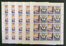 Greece 2005 Ship Boat; Full Sheets X 5; MNH** Face Value €140 Catalogue Value €500!! - Greece