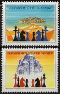 CHESS SCHACH ÉCHECS - LABEL VIGNETTE CINDERELLA 1992 Yugoslavia - Fisher - Spaskij Spassky  - Sveti Stefan Montenegro - Schaken