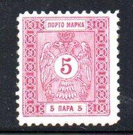 R540 - SERBIA 1895 , Segnatasse N. 1  Dent 11 1/2  * - Serbia