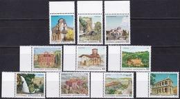Griechenland, 1994, 1856/65 A, Freimarken: Provinzhauptstädte. MNH **, - Nuevos