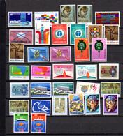1971-79 Nations Unies New York, Entre Yv. 215 Et 307**,  Moitié Prix De La Poste  Half Postal Value - New York -  VN Hauptquartier